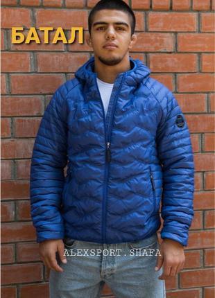 Куртка мужская демисезонная куртка весна осень большие размеры...
