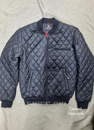 Куртка бомбер мужская демисезонная куртка весна осень
