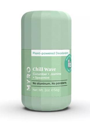 Myro natural deodorant starter pack дезодорант на растительной...