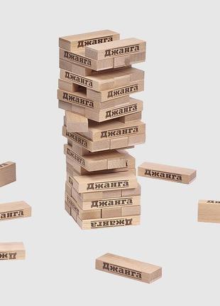Настольная игра Джанга (Janga, Дженга, Башня) Arial новая