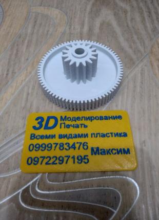 Шестерни для электро приборов и механизмов