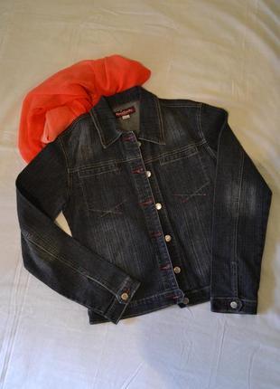Куртка джинсовая 48-50