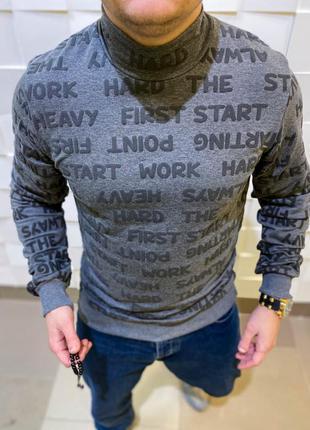 Мужской лёгкий свитер