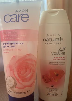 Скраб для рук і тіла з розовою водою і маслом ши і шампунь .