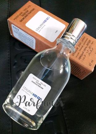 Свежий мужской Kenzo L'eaupar, духи, тестер, кензо, парфюм, пробн