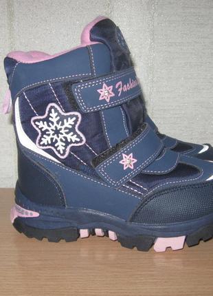 Зимние термо ботинки том. м.
