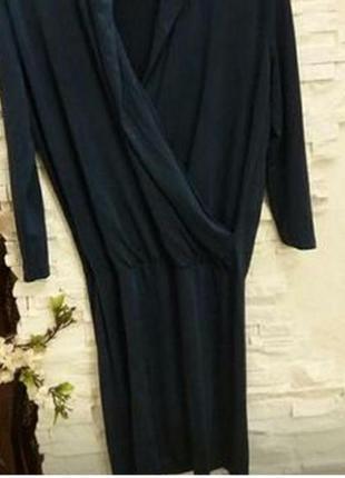 Allsaints  стрейчевой платье