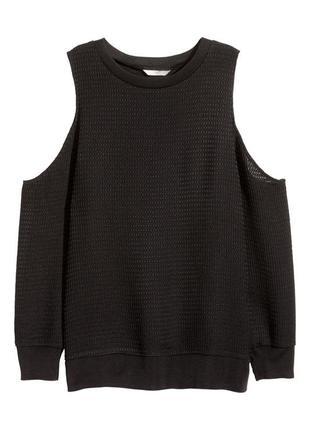 H&m фактурный джемпер с открытыми плечами, кофта с вырезами на...
