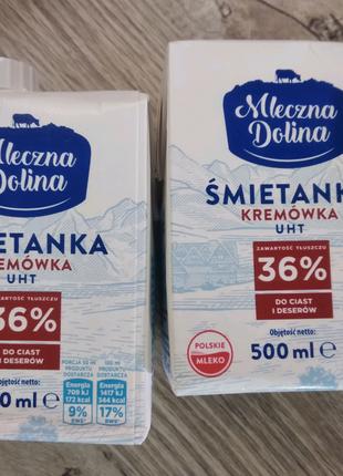 Великолепные сливки 36% жирности 500мл
