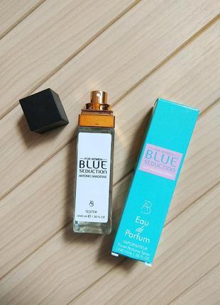 Духи парфюм аромат тестер blue seduction for women от antonio ...