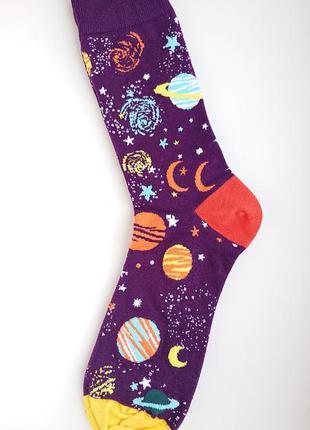 Звезды⭐мужские носки красивые, цветные носки, вселенная🌌космос✨