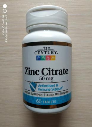 Цинк цитрат,  Zinc, 50 мг, 60 шт, США 21st Century
