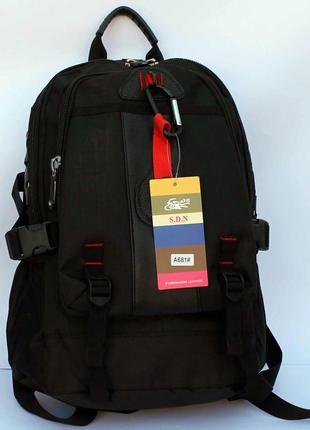 Рюкзак, ранец, городской рюкзак,спортивный рюкзак, мужской рюкзак