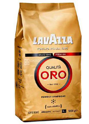 Кофе в зернах Lavazza Qualita Orо, 1 кг(ОРИГИНАЛ)