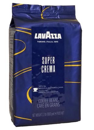 Кофе в зернах Lavazza Super Crema, 1 кг(ОРИГИНАЛ) Италия