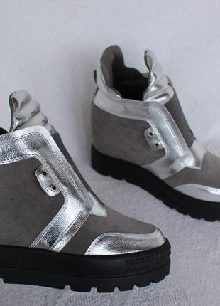 Демисезонные ботинки, сникерсы на платформе, танкетке 39 размера