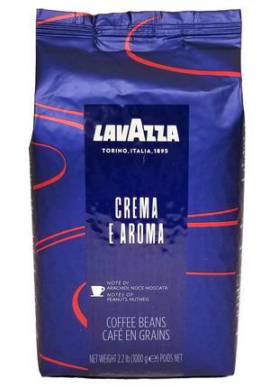 Кофе зерно Lavazza Crema e Aroma Espresso, 1 кг(ОРИГИНАЛ) Италия