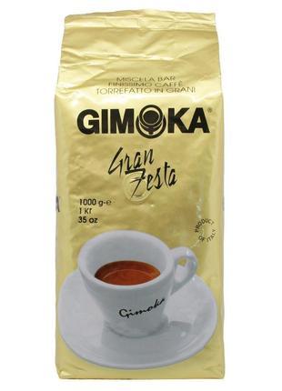 Кофе Gimoka Gran Festa, 1 кг