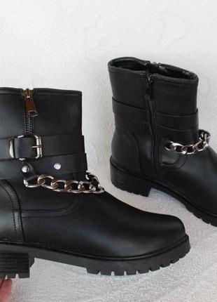 Зимние сапоги, ботинки 41 размера на низком ходу