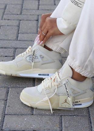Кроссовки air jordan 4 retro х off white beige ( premium )