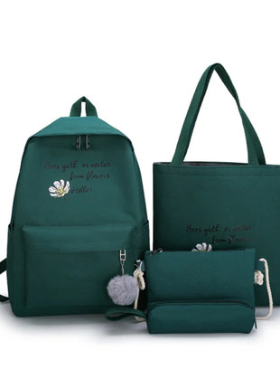 Классный комплект 3 в 1.рюкзак+сумка+клатч.