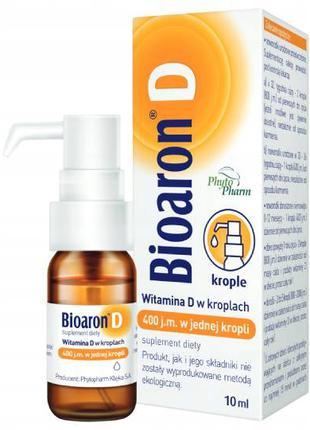 Детские Витамины Д (Bioaron D 400 с дозатором)