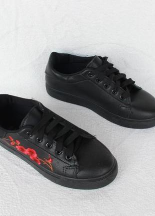 Черные кеды, кроссовки 36 размера