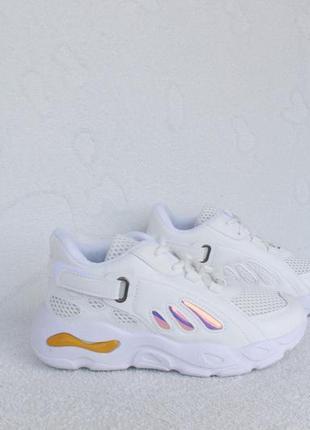 Белые кроссовки 36 размера