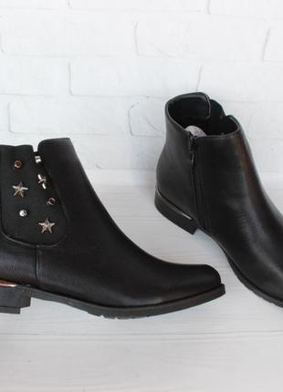 Черные ботильоны, ботинки, челси 40, 41 размера на низком ходу