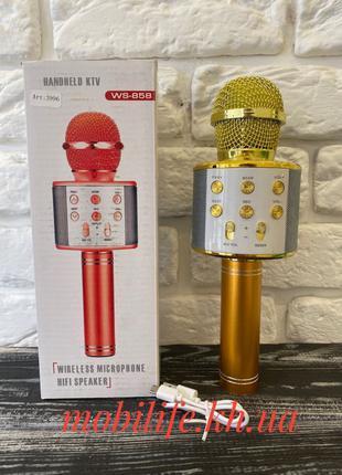 Портативный беспроводной микрофон-караоке Bluetooth/Gold/
