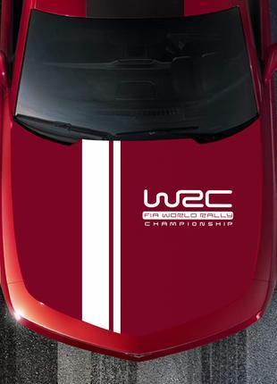 Наклейка на капот авто две полосы+WRC