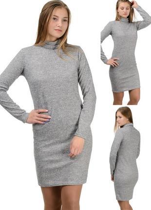 Молодежное платье,длинный гольф теплый,ангора-софт.