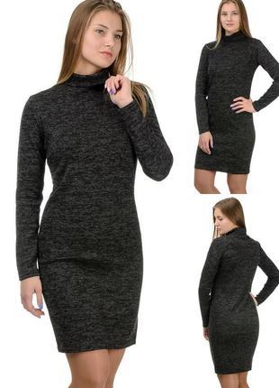 Классический длинный гольф-платье,теплое,женское,ангора шерсть