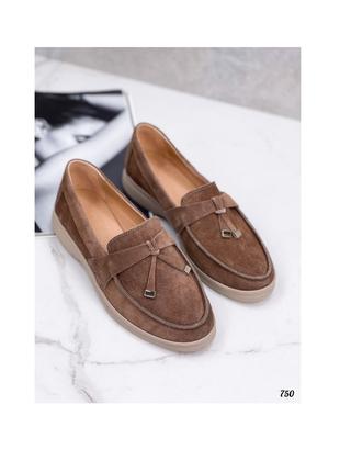 Туфли лоферы натуральная замша коричневый балетки  кеды
