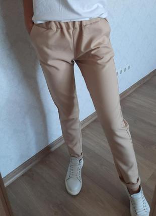 Стильные брюки, брюки, бежевые брюки, классические брюки, штаны