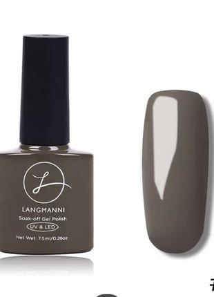 Гель лак langmanni, очень стильный цвет