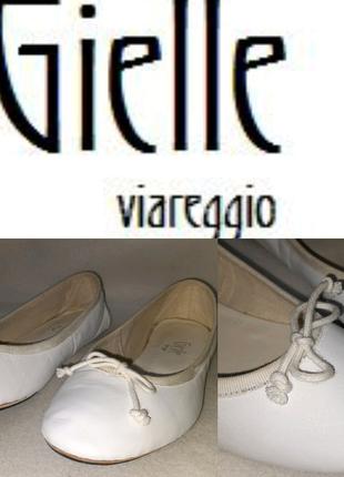 Балетки Gielle Viareggio р.38 Италия