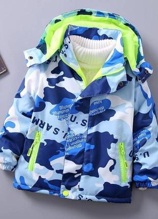 Зимняя детская куртка на флисе голубая