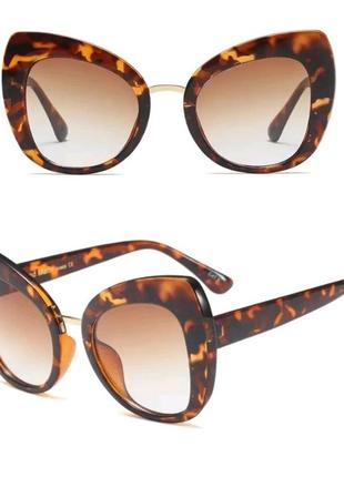 Солнечные очки, солнцезащитные