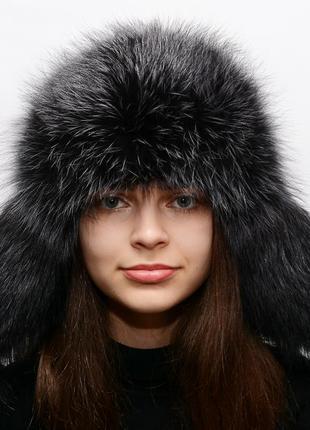 Женская шапка ушанка из меха чернобурки