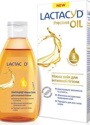 Нежное масло для интимной гигиени Lactacyd 200 мл
