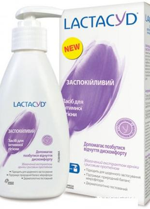 Средство для интимной гигиены Lactacyd Успокаивающий с дозатором