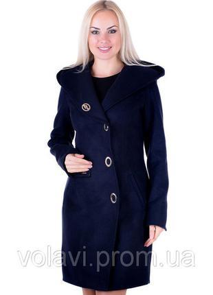 Пальто кашемир капюшон и без капюшона с поясом 46,48,50 р