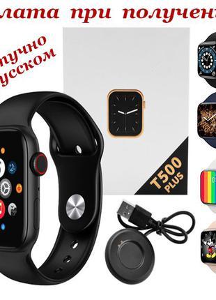 Умные Smart Watch смарт фитнес часы T500 Plus в стиле Apple 6 ...