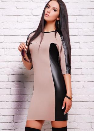 Распродажа в связи с закрытием магазина!!! бежевое платье с ко...