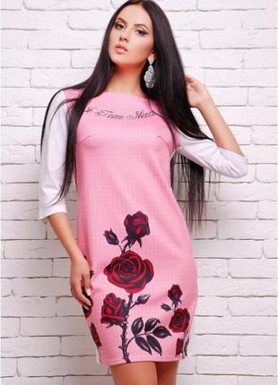Платье с цветочным принтом. распродажа, в связи с закрытием ма...