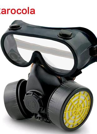 Корона вирус маска защитная Сталкер распиратор
