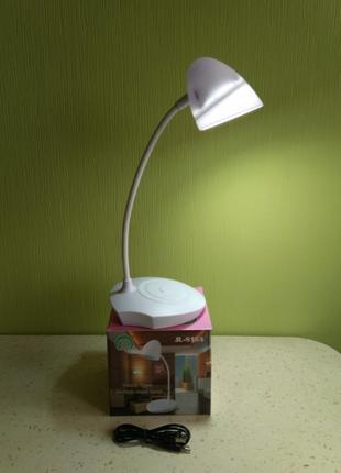 Настольная лампа JL-815A 9 Вт USB аккумуляторная 3 режима яркости