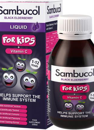 Для иммунитета Sambucol Kids сироп