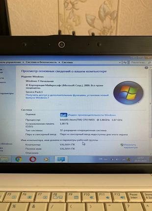 ASUS Eee PC 1001PXD хороший стан